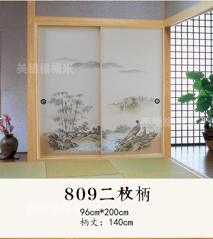 美穗和室福司玛纸榻榻米彩绘门纸福斯玛纸高级品日本进口推拉门纸