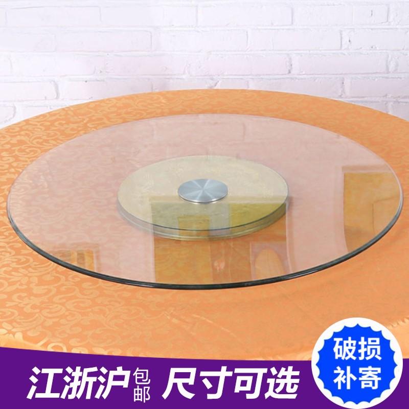 圆桌转盘 钢10MM化玻璃折叠圆桌转盘家用饭店酒店圆餐桌转盘特价