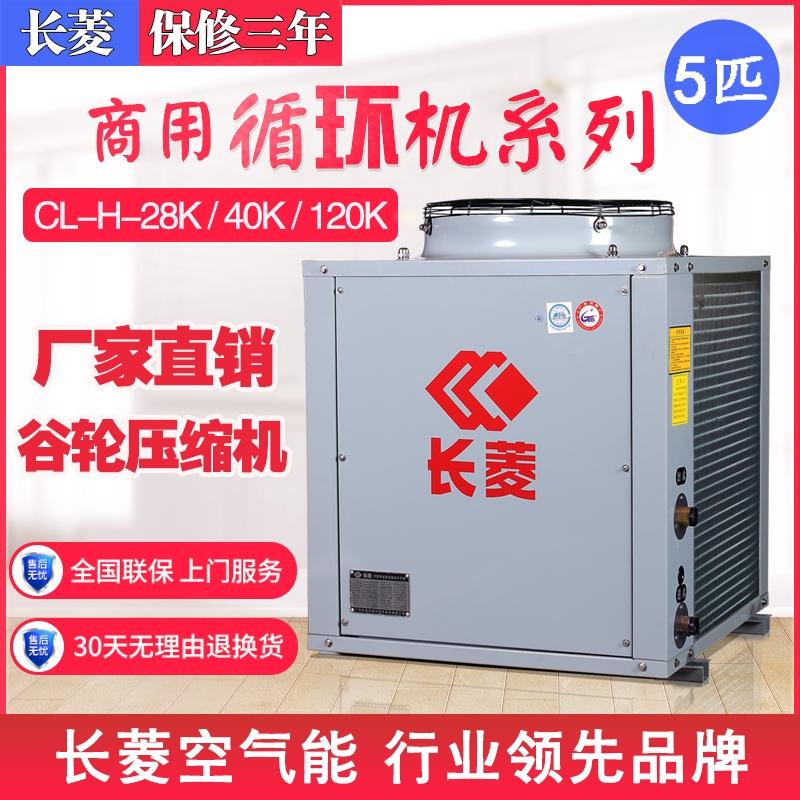 Воздушный тепловой насос типа воздух-вода Артикул 588783931843