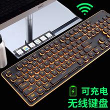 笔记本台式电脑 家用吃鸡游戏发光充电无线键盘鼠标套装 狼途机械手感可充电无线键盘 送大键盘垫 可充电式图片