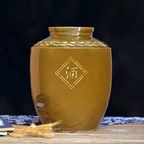 四川土陶酒坛子白酒陶瓷10/20/50/100斤存泡酒坛密封藏酒大小酒缸
