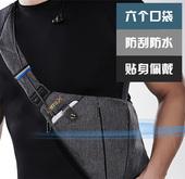 收纳多口袋小拎胸包旅行包 休闲多层单肩斜挎包男女隐形百搭数码