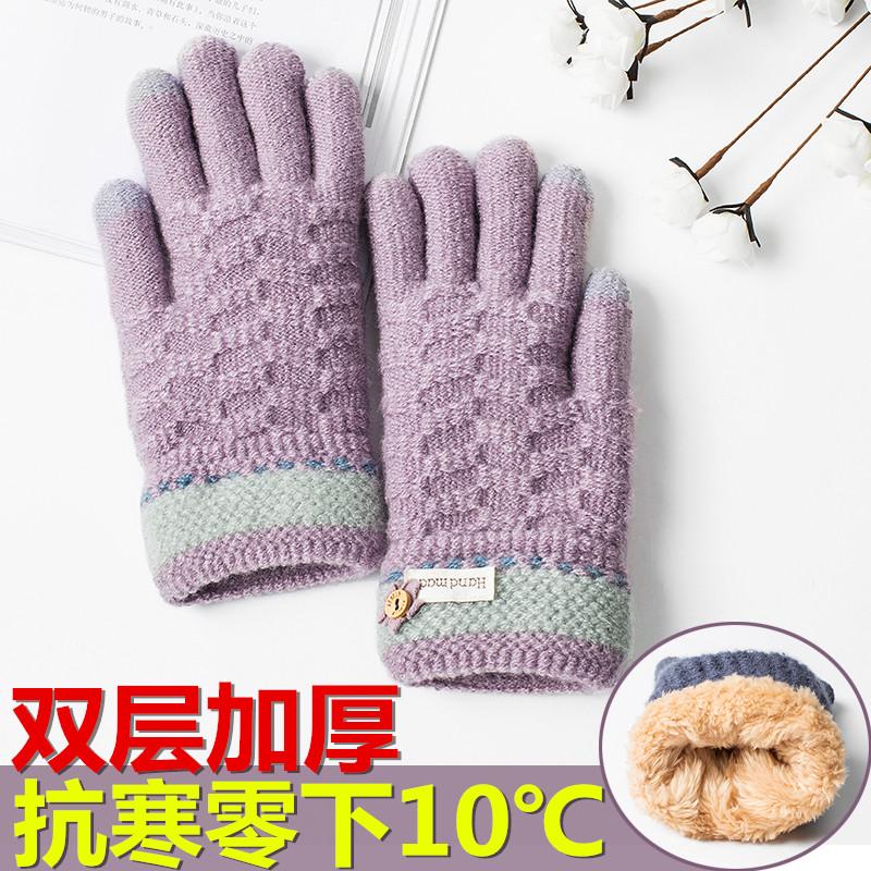 Мужские вязаные перчатки Артикул 577446616598