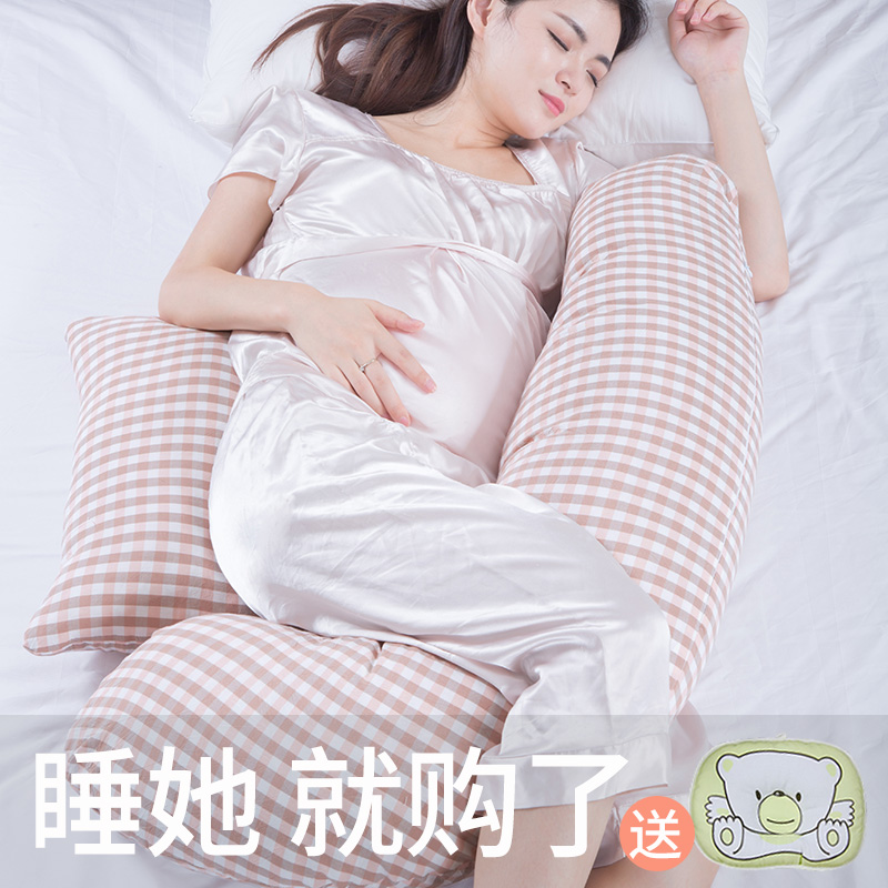 多功能孕妇枕头护腰侧睡枕睡觉侧卧枕孕托腹腰枕靠垫u型枕抱枕