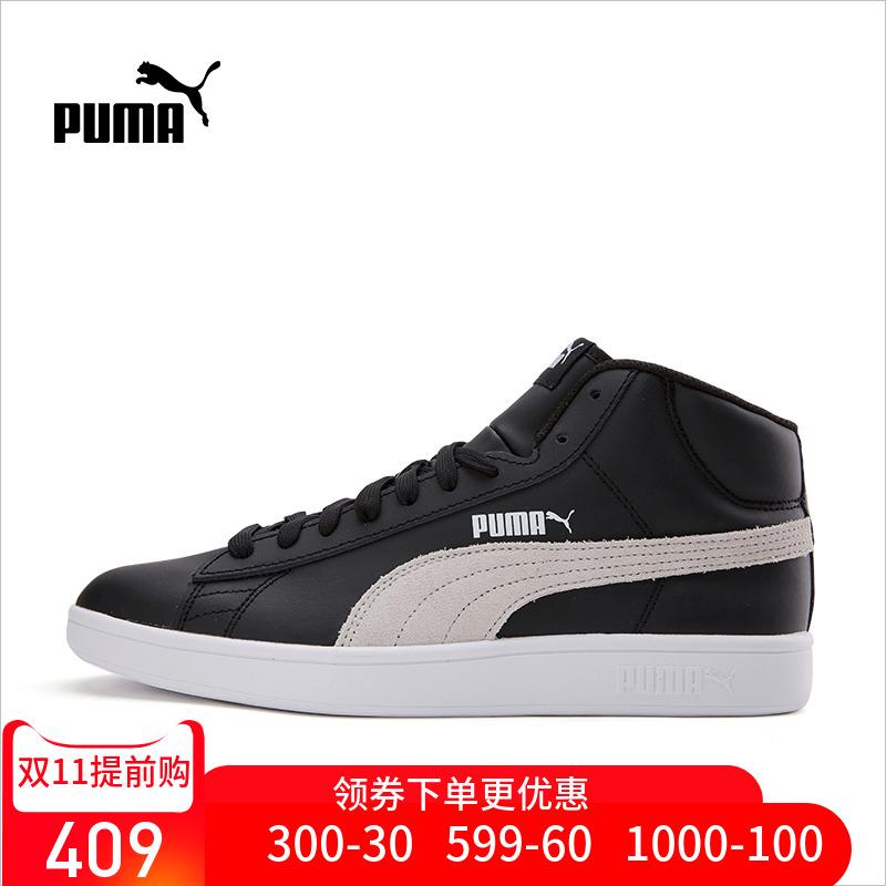 Puma/彪马男鞋女鞋 18冬新 高帮耐磨 防滑运动 休闲鞋板鞋 366924