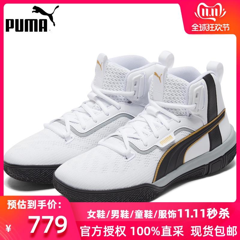 PUMA彪马男鞋2019秋季男子新款运动鞋高帮休闲鞋篮球鞋193512