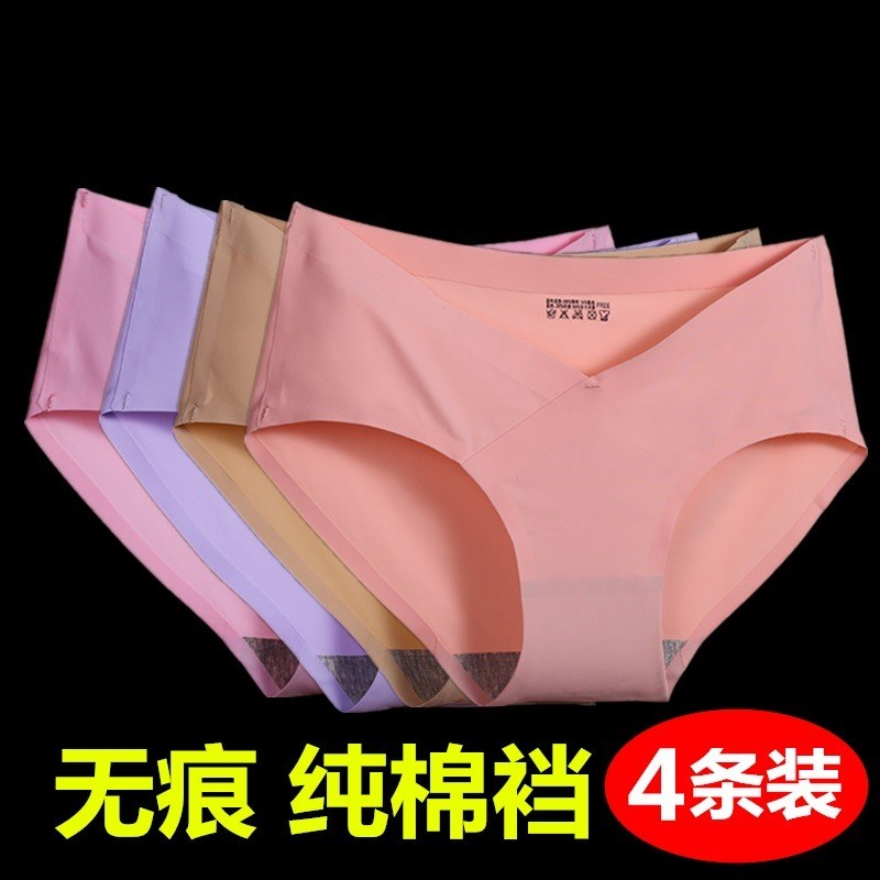 Нижнее белье для беременных и кормящих Артикул 597156409261