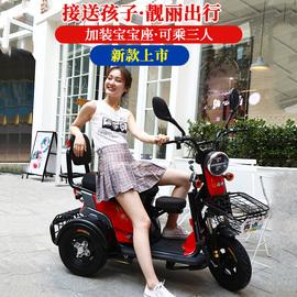 电动三轮车家用新款小型代步车接送孩子成人老人电瓶车电三轮老年图片