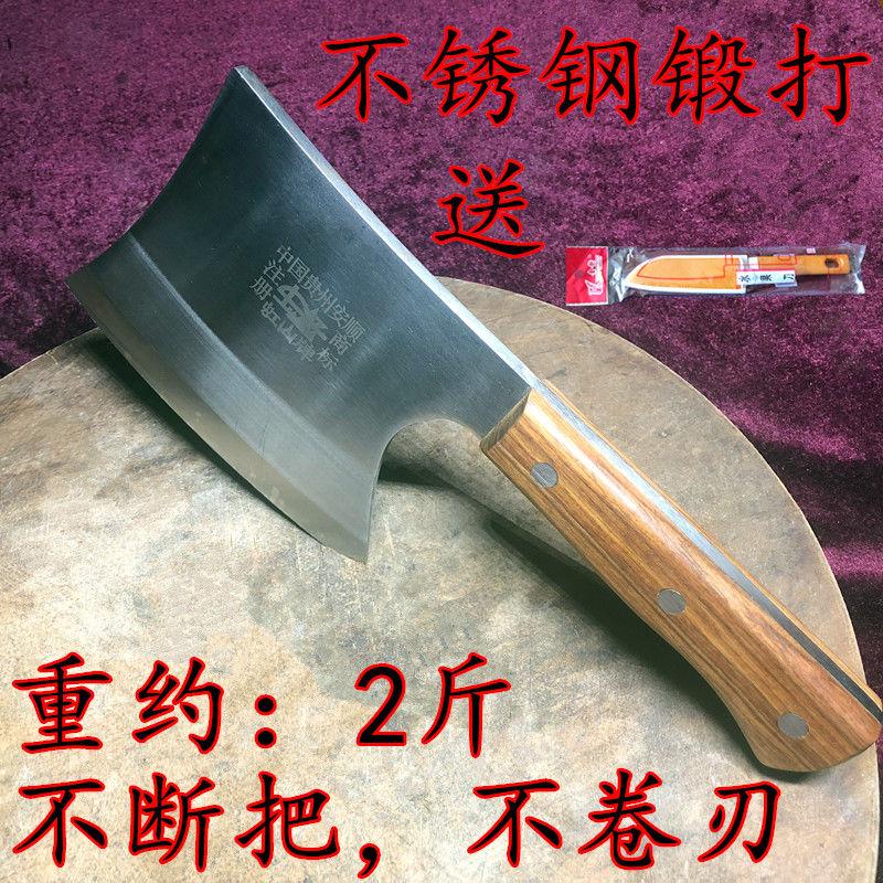 家用砍骨刀酒店厨用斩骨斧剁骨刀加厚斩骨屠宰刀不锈钢锻打切菜刀