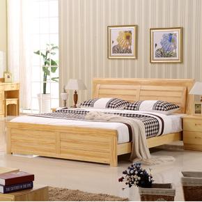 新西兰松木床全实木床1.5米1.8米辐射松气压高箱储物床