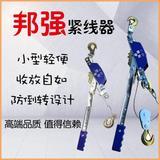 Пистолеты для затяжки хомутов Артикул 577371685238