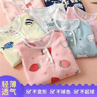 Children's pajamas thin section cute cotton silk boy spring and summer air conditioning service girls baby nine points sleeves 7-9 years old