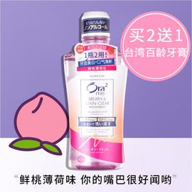 日本进口ora2皓乐齿亮白净色漱口水450ml鲜桃薄荷味口气清新图片