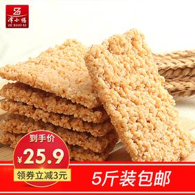 安徽特产小米手工锅巴零食低价5斤整箱散装特色小吃休闲食品包邮