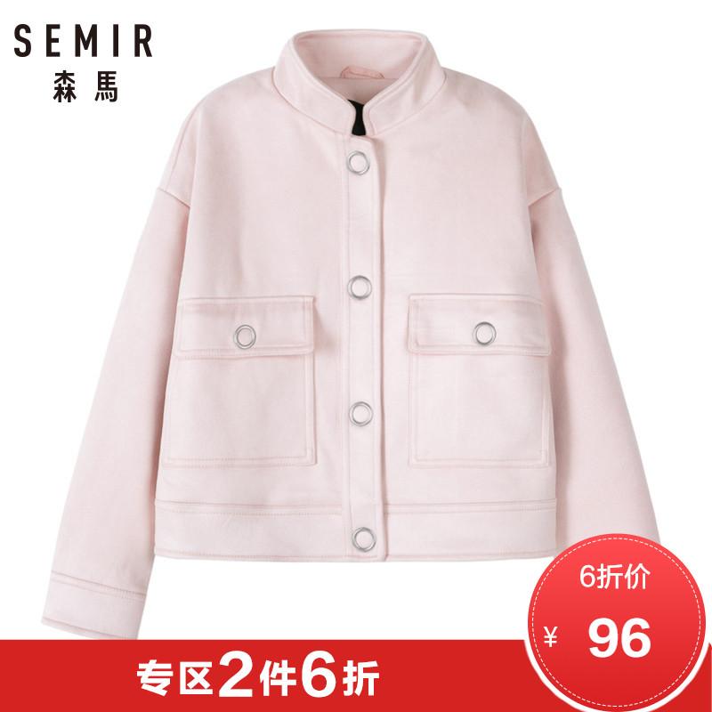 Женские кожаные куртки Артикул 586887137251