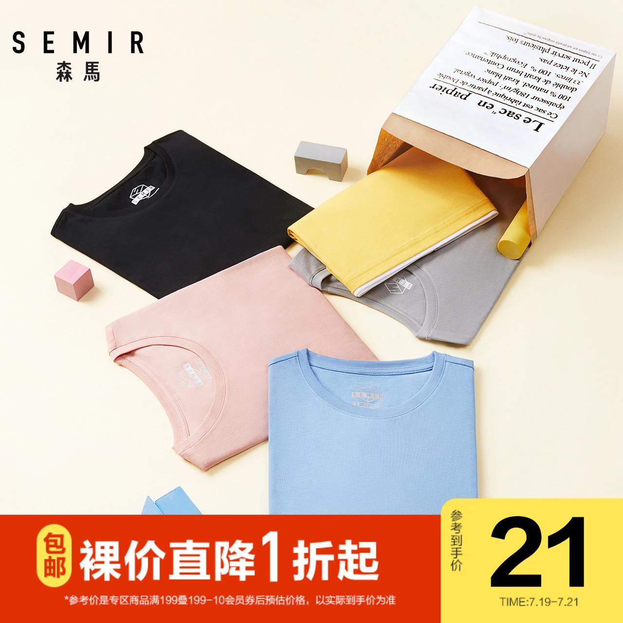 森马官方outlets店-牛呗