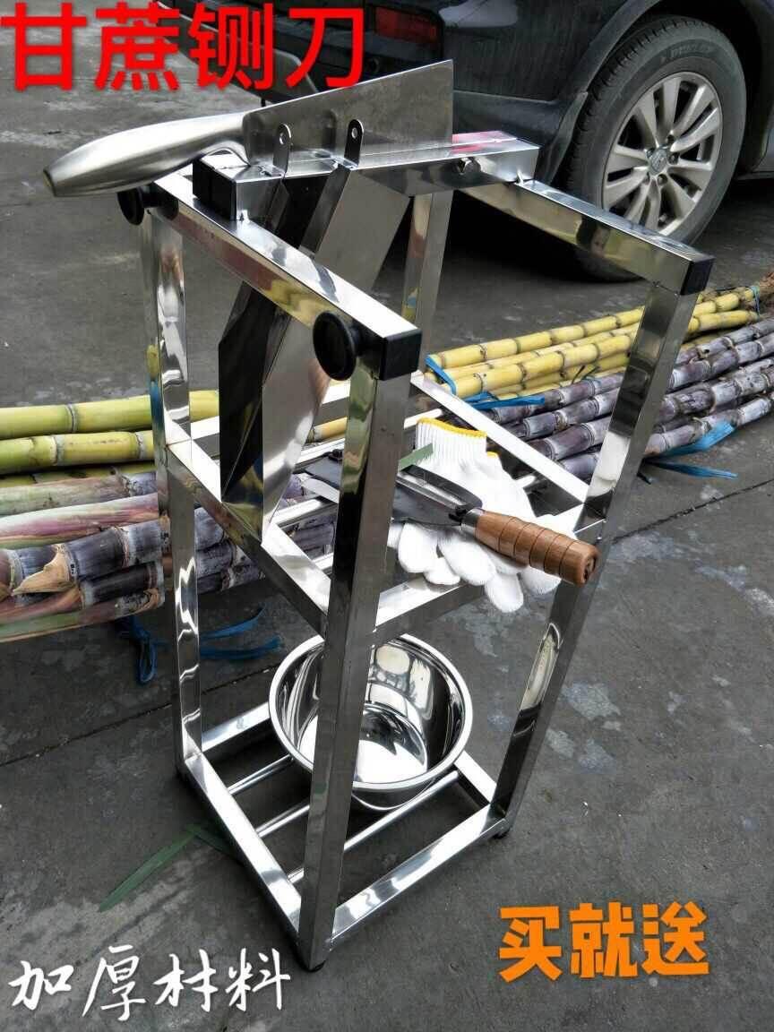 甘蔗铡刀甘蔗切节机甘蔗匝刀不锈钢切断机甘蔗刀切块机商用切片机