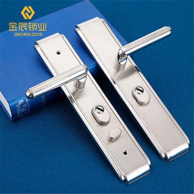 热销大门锁拉手全不锈钢304防盗门面板把手不生锈通用型入户门锁