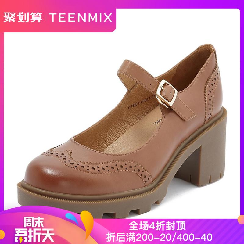 【清仓】天美意2018秋专柜同款擦色牛皮革玛丽珍鞋女单鞋CFE01CQ8
