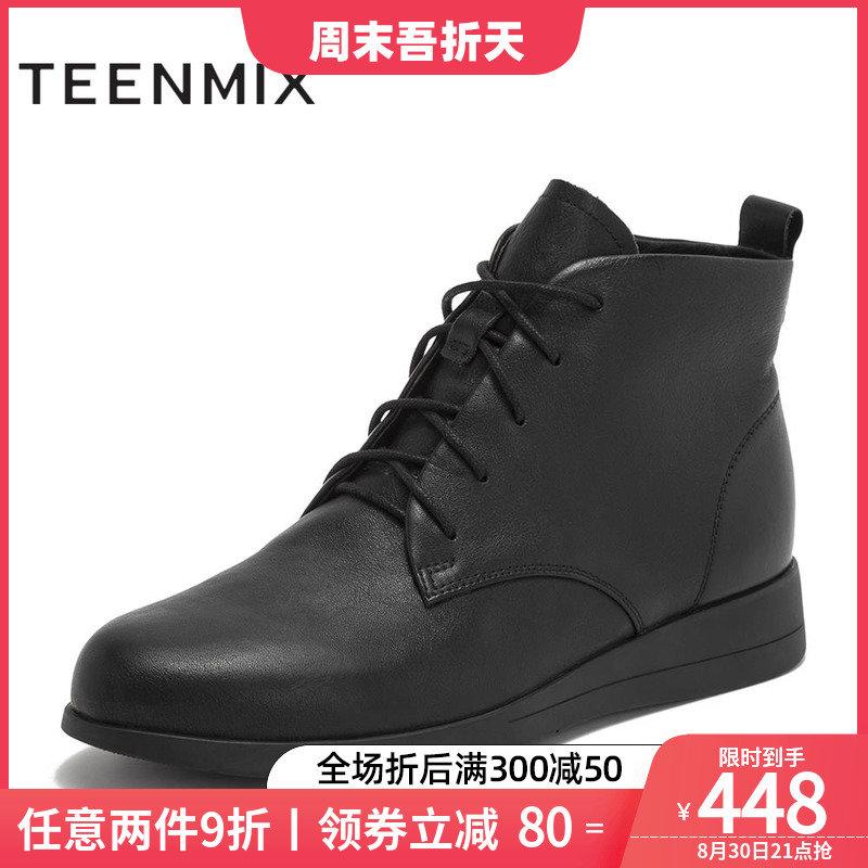 【清仓】天美意冬商场同款牛皮革休闲风平跟女短靴CG640DD8