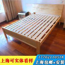 实木床板床松木架子床单双人床三尺四尺半安装六尺五尺包邮并上海