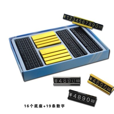 火锅店便携式标签打印机标识牌立式酒架子新款摆台耐用展柜工业级