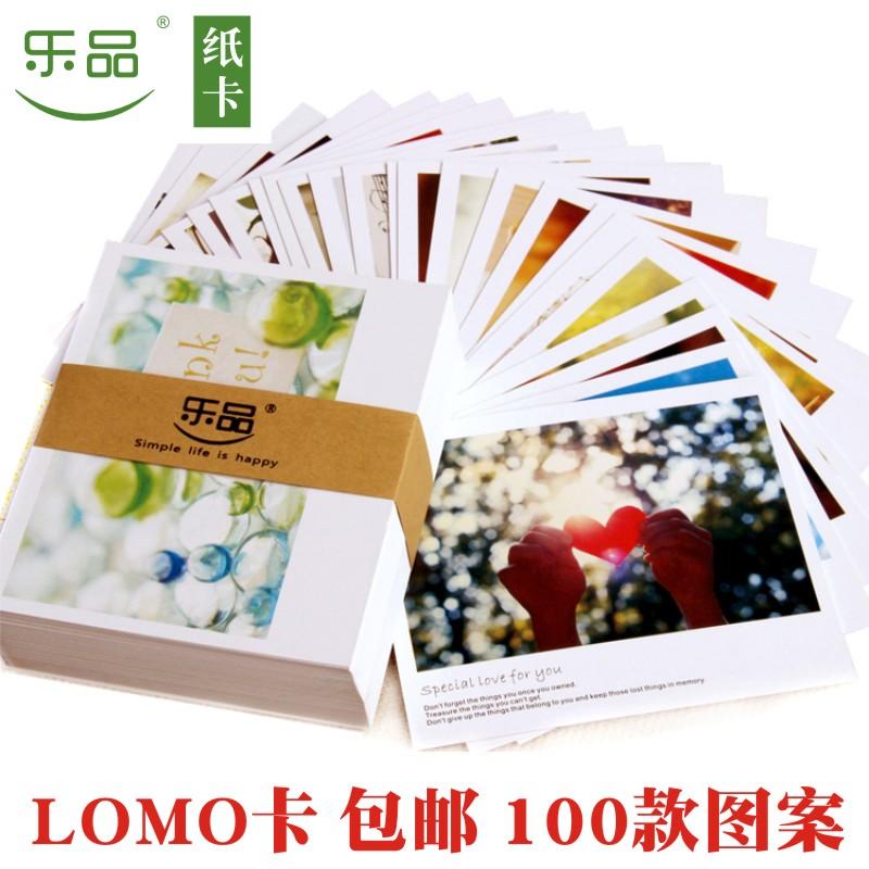 Почтовые открытки Артикул 525555946422