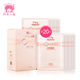Red elephant pregnant women mask flagship store pure moisturizing postpartum special natural breastfeeding pregnancy authentic