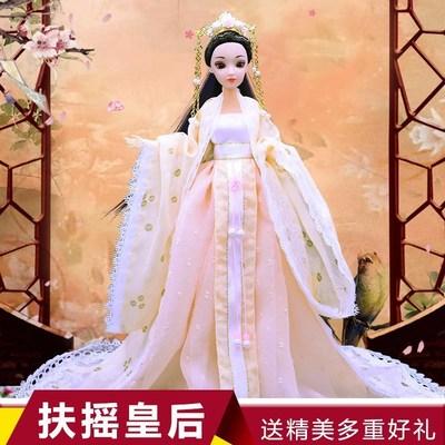 换装套装可儿三生三世古装芭比娃娃白浅甄嬛衣服仙女清朝