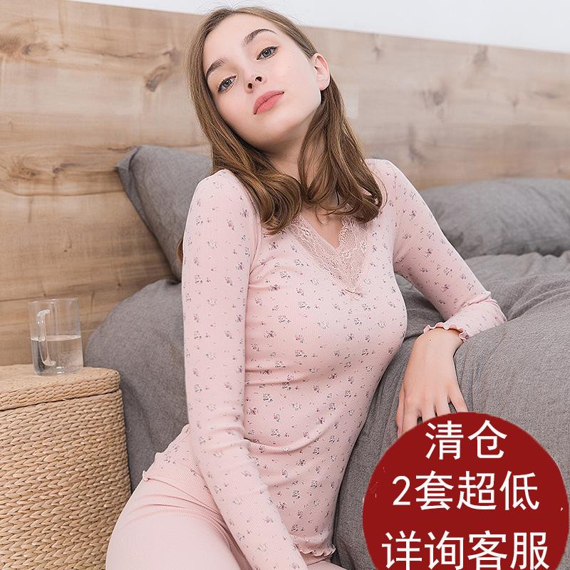 蕾丝莱卡棉棉毛衫裤