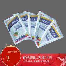 Functional Fertilizer for Plant General Leaf Fertilizer General Fertilizer for Wheat, Maize, Rice, Fruit, Vegetable and Fruit