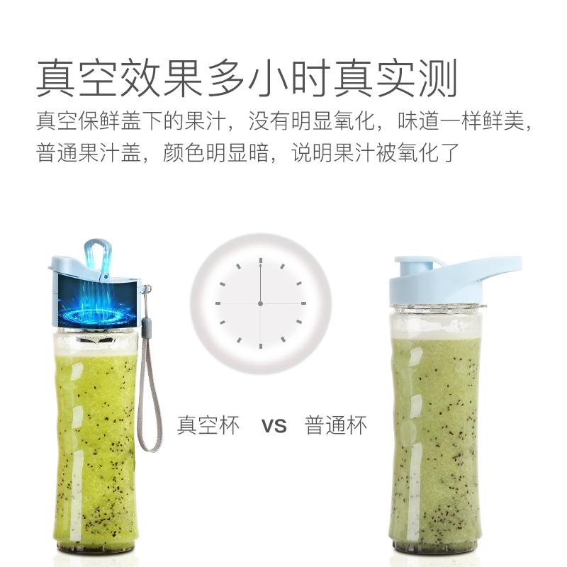 智耐 LLJ-ZN03A1便携式榨汁机家用全自动料理机旅行抽真空果汁机