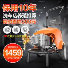 亿力商用高压清洗机高压洗车机220v高压洗车器洗车水枪刷车工具