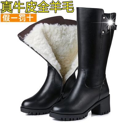 粗跟中筒靴女真皮羊毛女靴子圆头妈妈棉鞋大码中跟马丁靴加绒厚底