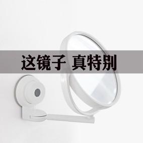 ceo希艺欧吸盘折叠镜浴室镜化妆镜壁挂卫生间免打孔创意美容镜子