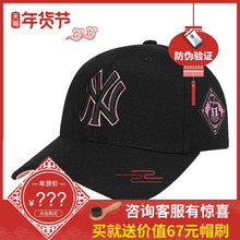South Korea MLB baseball cap, the yankees NY pink jinbiao hats for men and women lovers cap cap can be adjusted