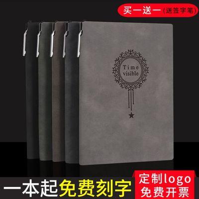 A5商务笔记本子羊巴皮记事本定制logo刻字简约学生工作日记本加厚