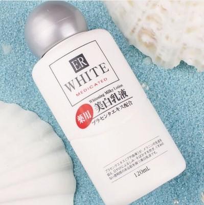 日本DAISO大创胎盘素美白保湿乳液活肤亮白保湿淡斑 120ML 包邮