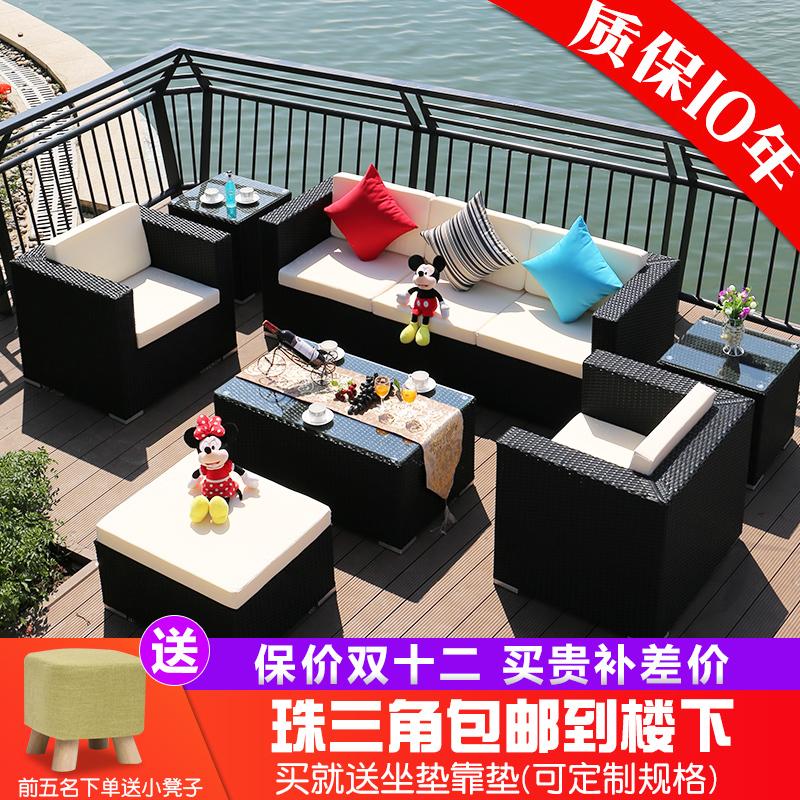 Складная мебель для отдыха Артикул 13697203489