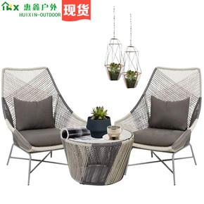 户外阳台藤椅时尚创意藤桌椅庭院酒店别墅藤椅沙发三件套家具软装