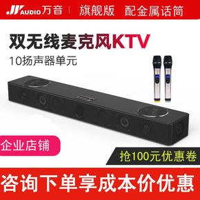 乐视家用K歌音响7.1家庭影院回音壁音箱无线蓝牙低音炮家用KTV