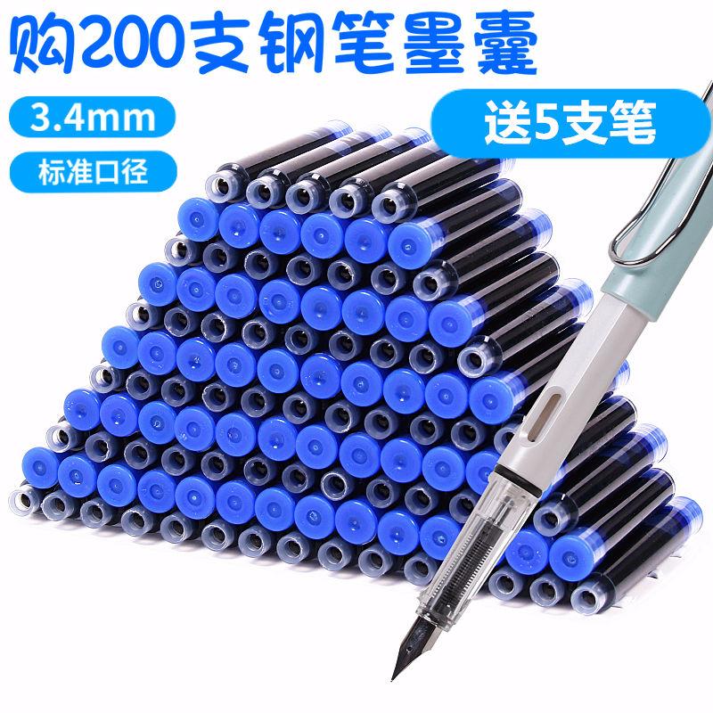 Перьевые ручки Артикул 586083716346