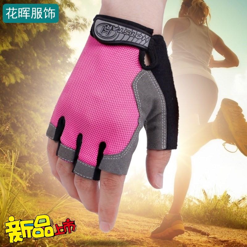 Женские перчатки без пальцев Артикул 589888040558