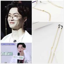 张艺兴偶像练习生同款金银拼色流苏韩国眼镜链条挂脖墨镜链子
