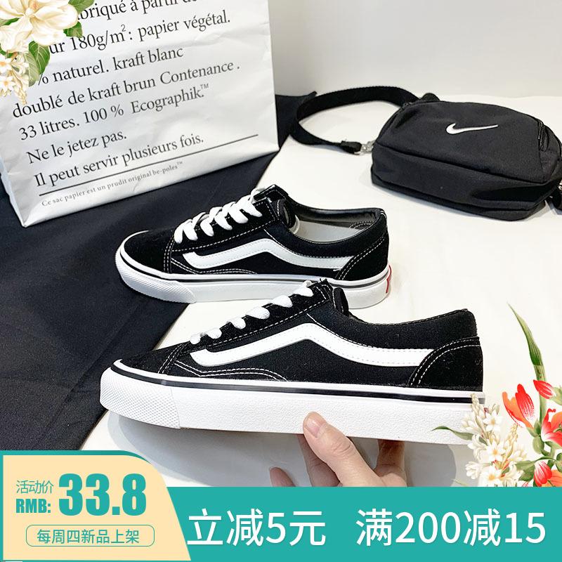 黑色帆布鞋女低帮学生韩版港风百搭原宿ulzzang板鞋新款万斯鞋女