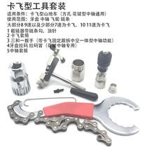 Outils outils de de voiture voiture doutils de réparation réparation réparation de pneus roue dinertie de laxe de Costume de costume de combinaison
