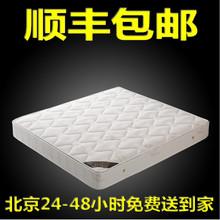 经济型独立弹簧床垫软硬适中两面用1.5席梦思双人1.8米1.2宽单人
