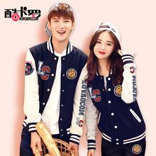 棒球服男士外套情侣装春秋季加绒加厚韩版学生运动装班服短款开衫