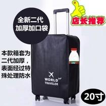 尺寸行李箱打包带拉杆包装安全密码拉紧箱包绑扎箱子束带新款旅行