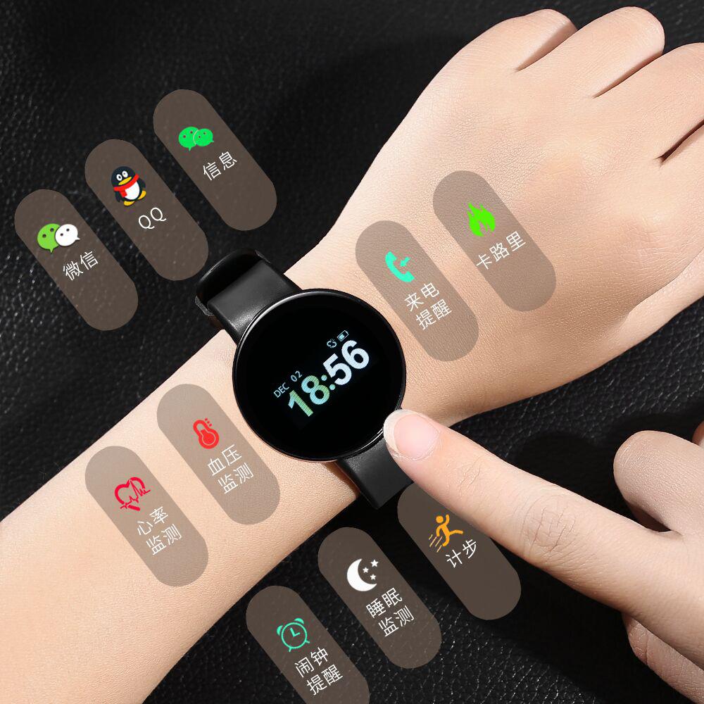 情侣款彩屏多功能圆形智能手环防水测血压心率苹果小米运动手环女计步器智能手表男多功能来电消息提醒
